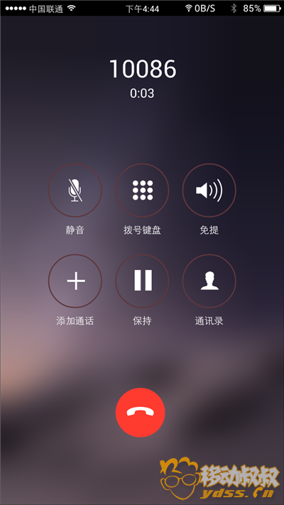 Screenshot_2015-04-25-16-44-02.png