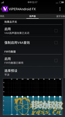 Screenshot_2015-05-14-12-17-13.jpg