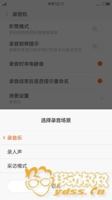 Screenshot_2015-05-14-12-17-31.jpg