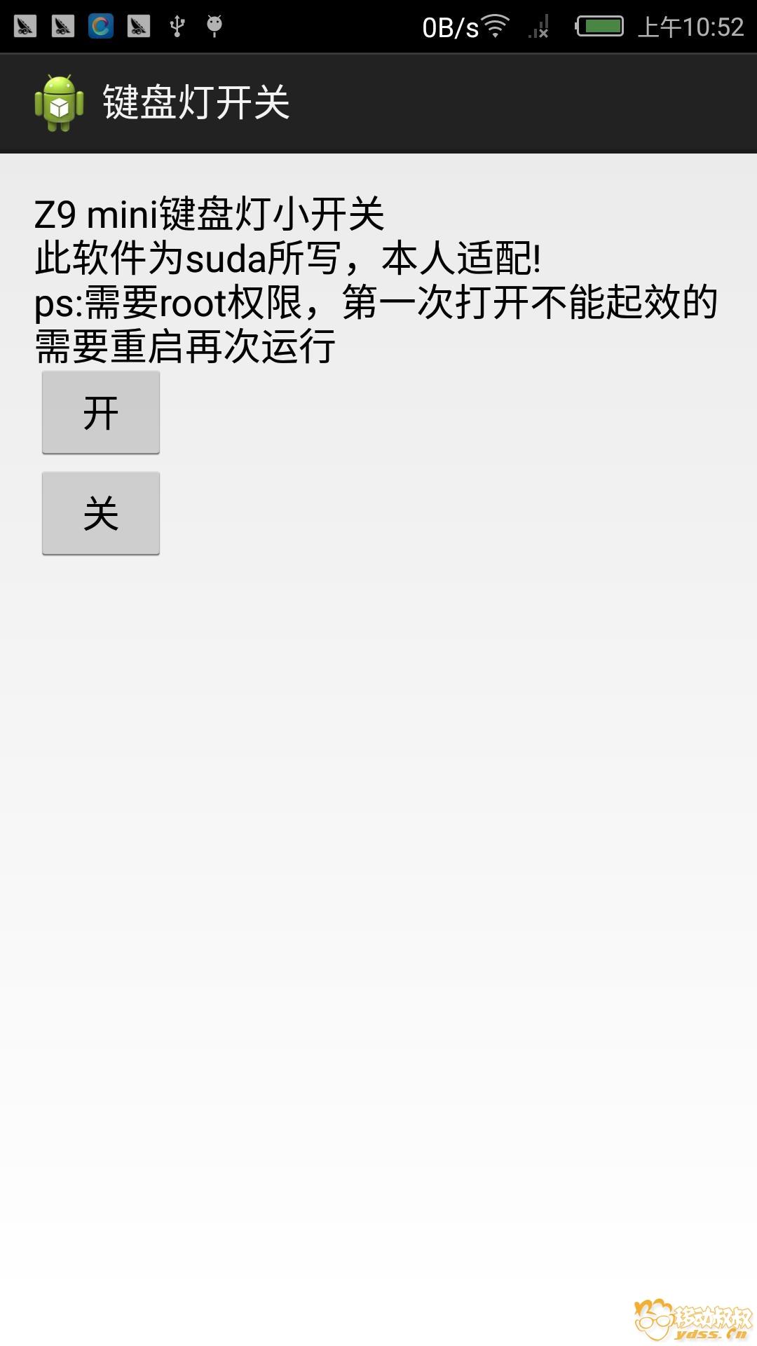0514-NX511J-截图 (10).jpg