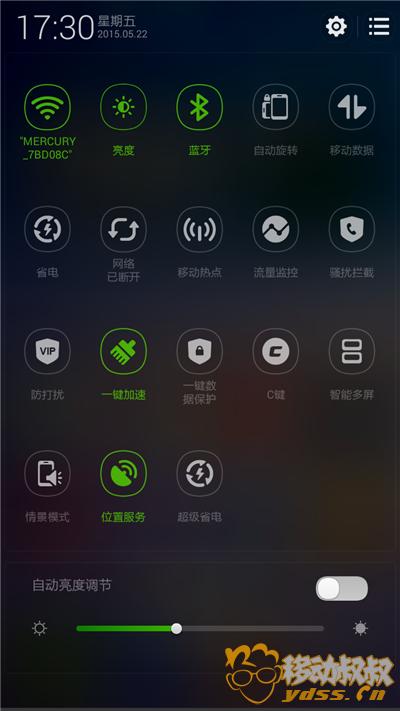 Screenshot_2015-05-22-17-30-02.png