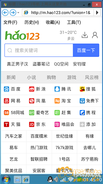 Screenshot_2015-06-03-01-45-12.png