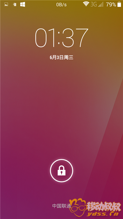 Screenshot_2015-06-03-01-37-54.png