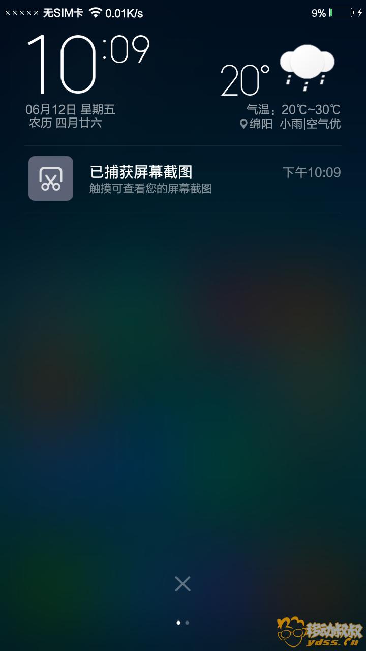 Screenshot_2015-06-12-22-09-26.png
