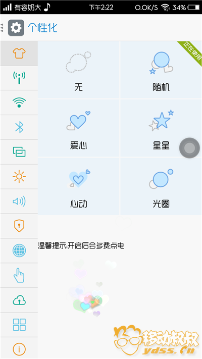 Screenshot_2015-06-18-14-22-10.png