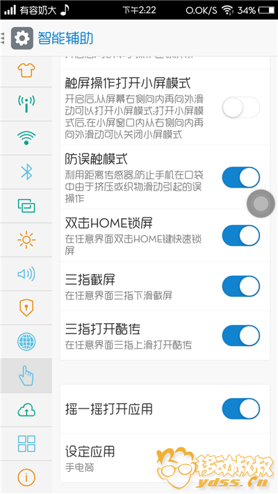 Screenshot_2015-06-18-14-22-45.png