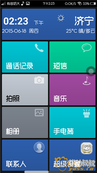Screenshot_2015-06-18-14-23-55.png