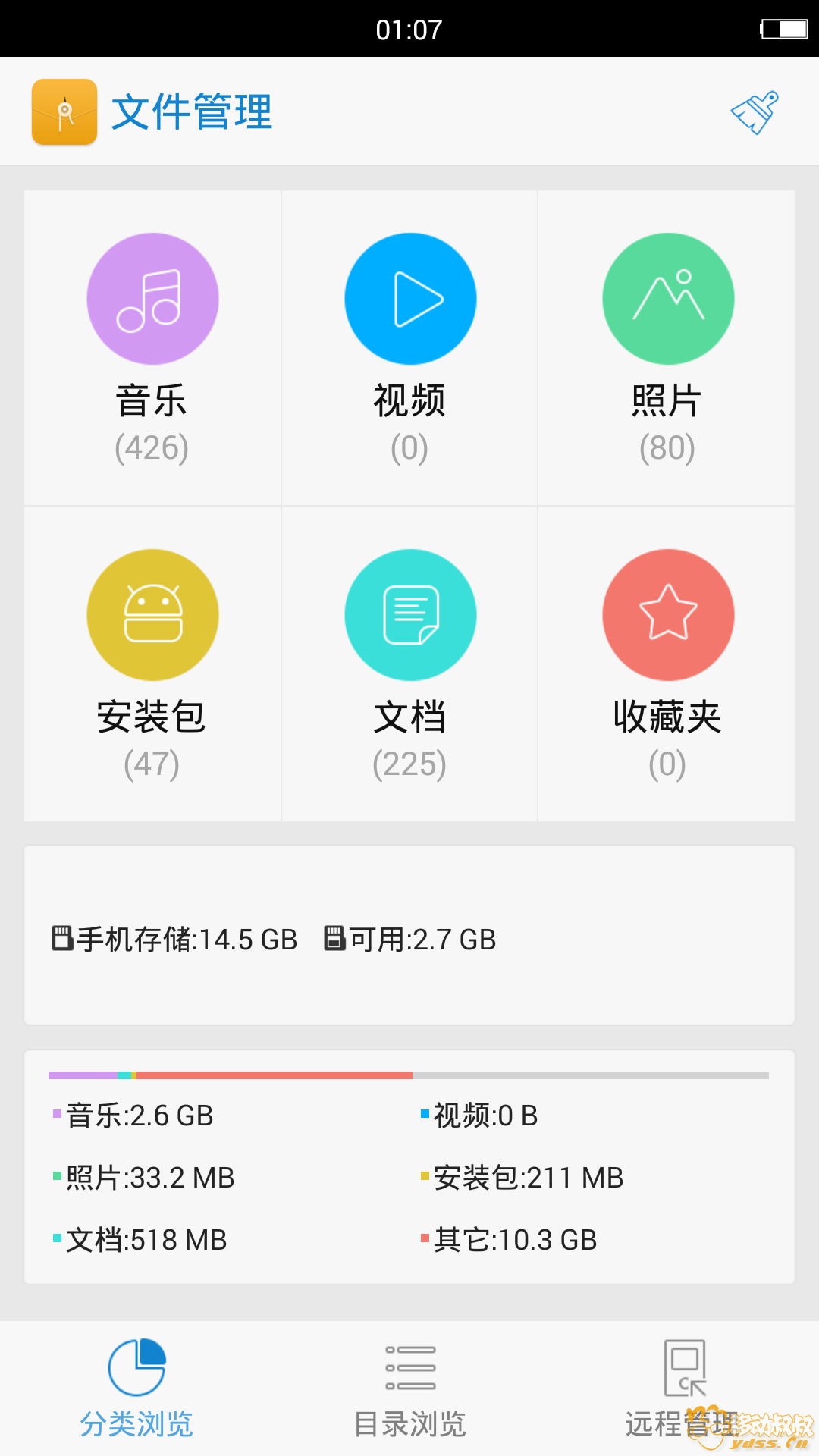 Screenshot_2014-01-01-01-07-15.png