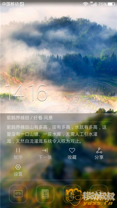 Screenshot_2015-06-26-14-16-20.jpg