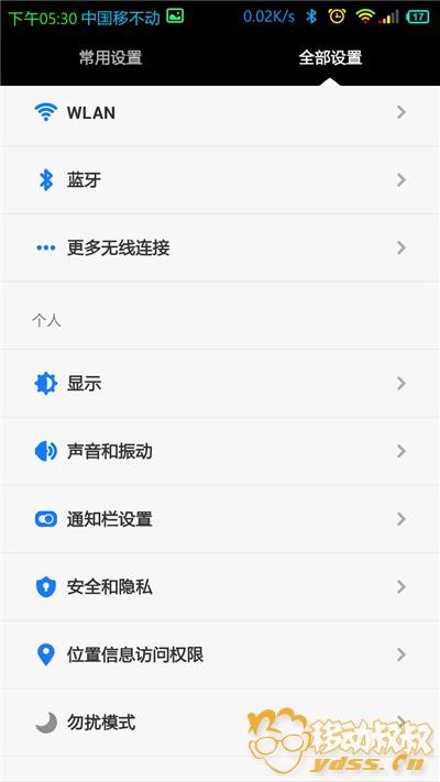 Screenshot_2015-07-06-17-30-37.png