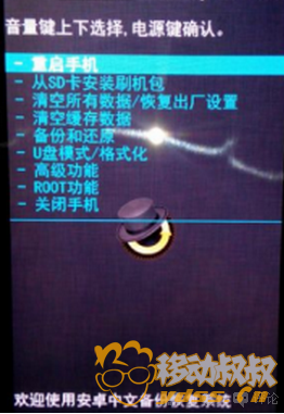 QQ截图20140402153108.png