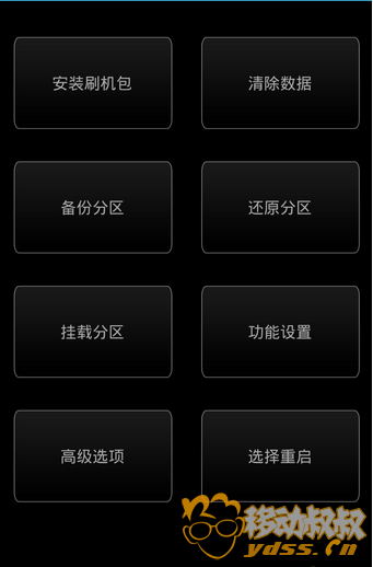 QQ截图20150703212810.png