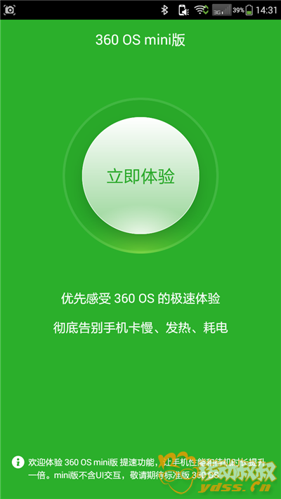 Screenshot_2015-07-11-14-31-59.png