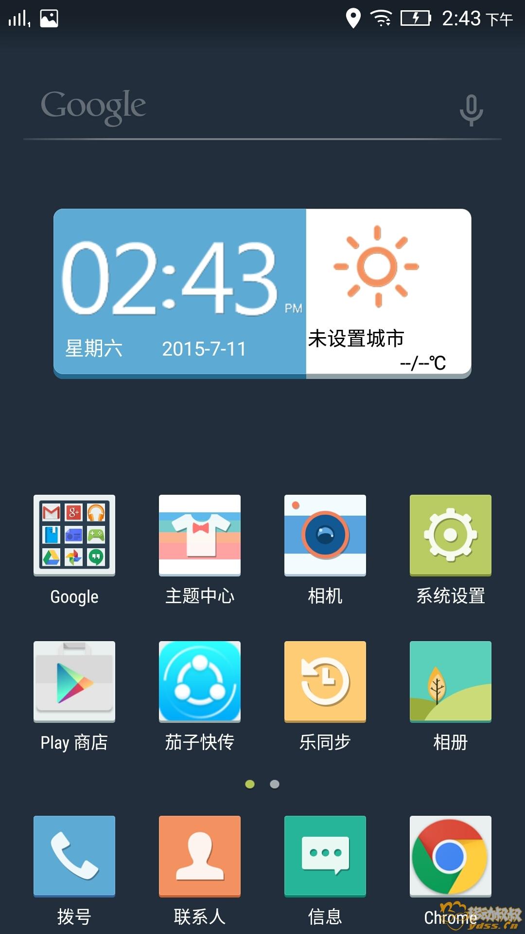 Screenshot_2015-07-11-14-43-42-551.jpeg