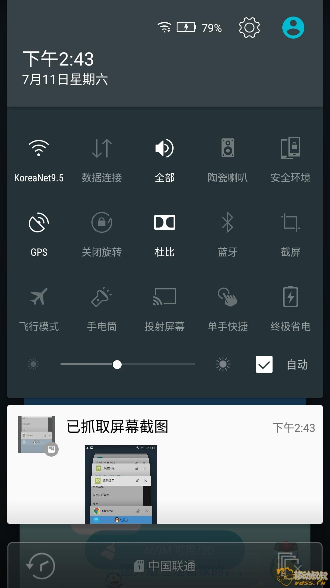 Screenshot_2015-07-11-14-43-58-539.jpeg