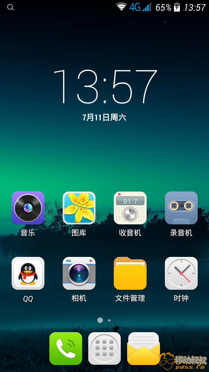 Screenshot_2015-07-11-13-57-10.png