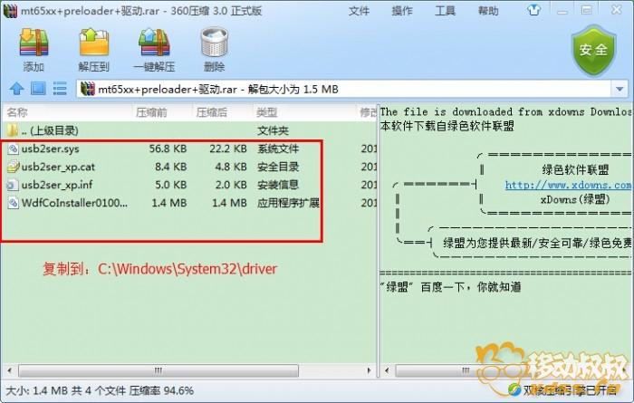 091149u1hpssfs00cood4c.jpg.thumb.jpg