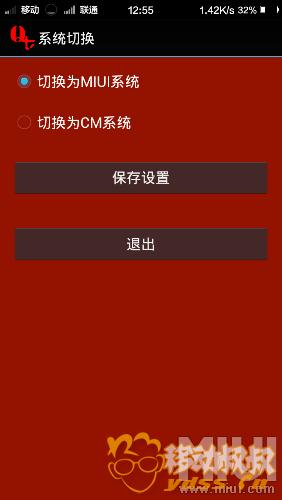 forum.php(4).jpg