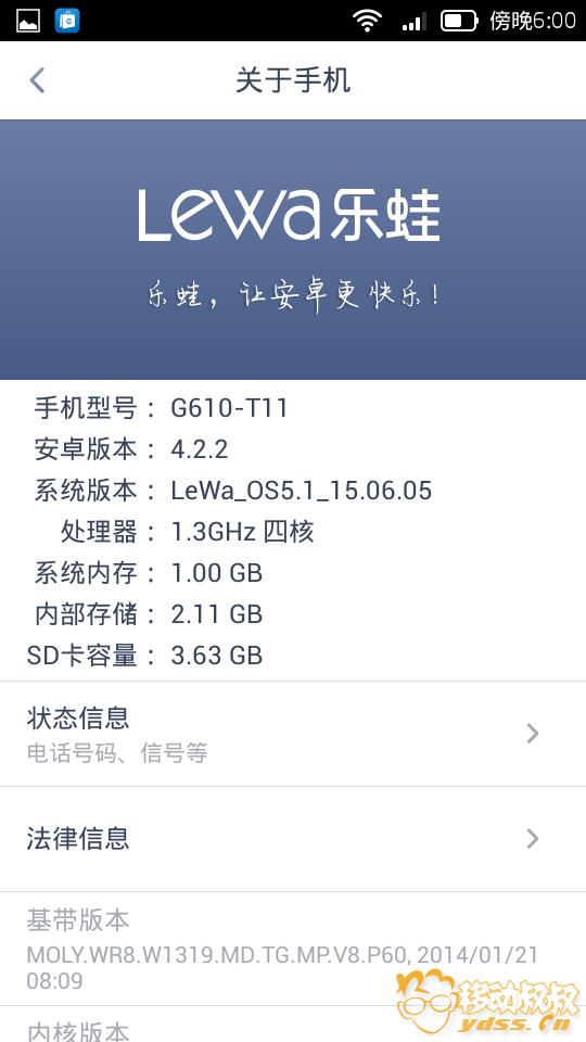 Screenshot_2015-07-17-18-01-00.png