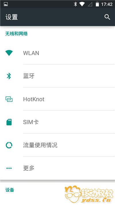 Screenshot_2015-07-17-17-42-58.png