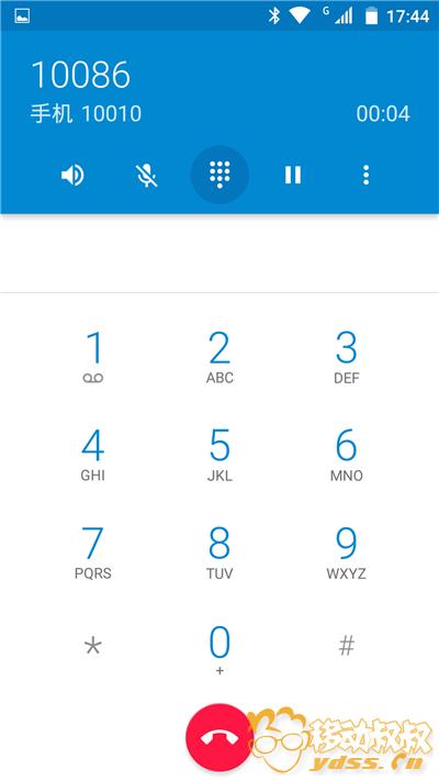 Screenshot_2015-07-17-17-44-57.png