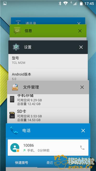 Screenshot_2015-07-17-17-45-48.png