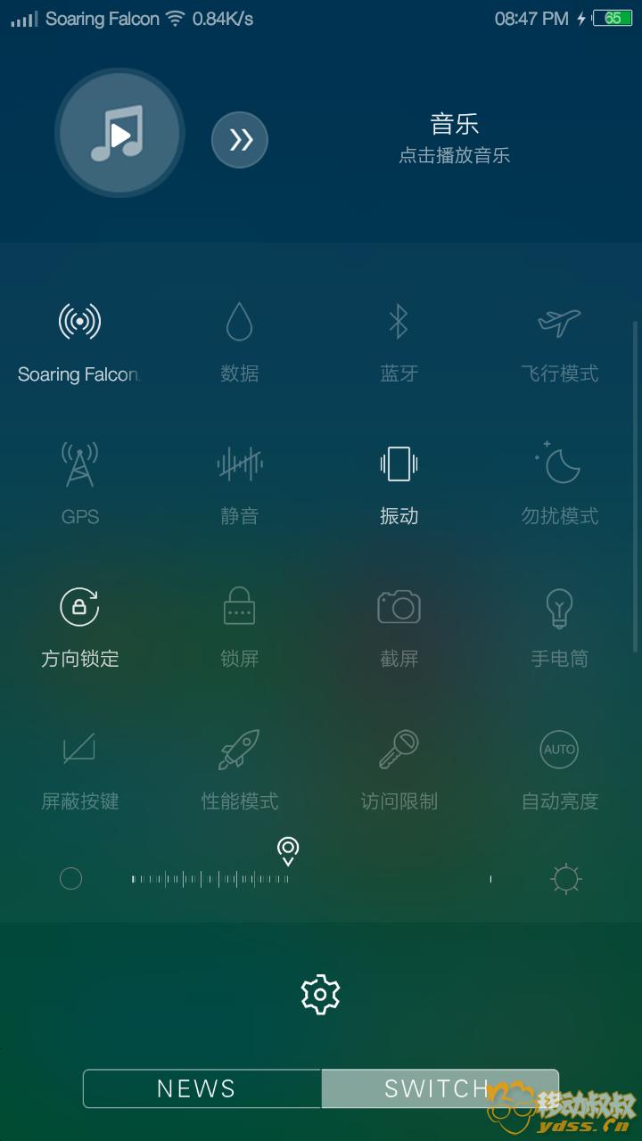 Screenshot_2015-07-25-20-47-02.png