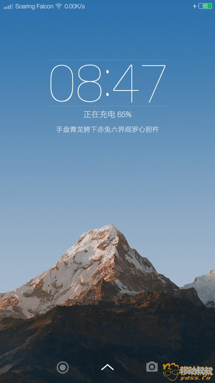 Screenshot_2015-07-25-20-47-07.png