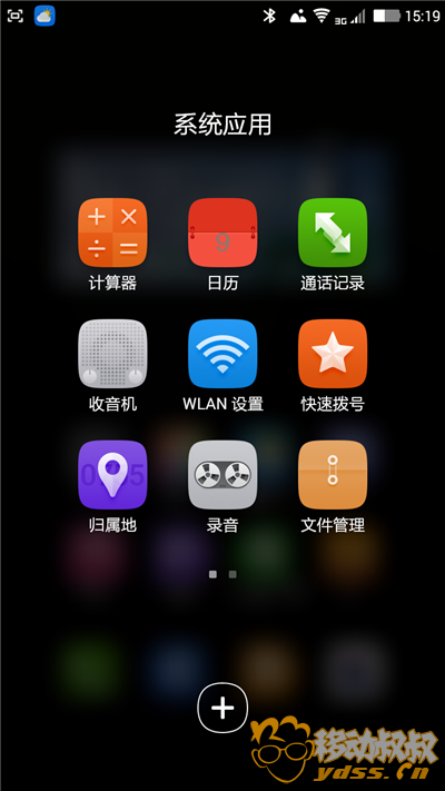 Screenshot_2015-08-09-15-19-34.png
