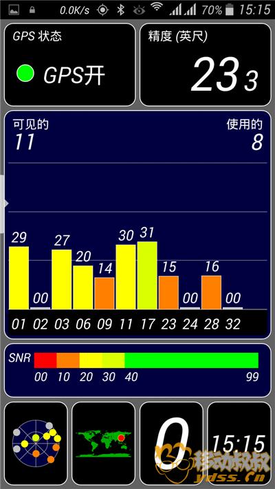 Screenshot_2015-08-13-15-15-37.png