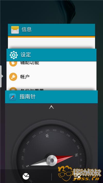 Screenshot_2015-08-13-15-16-05.png