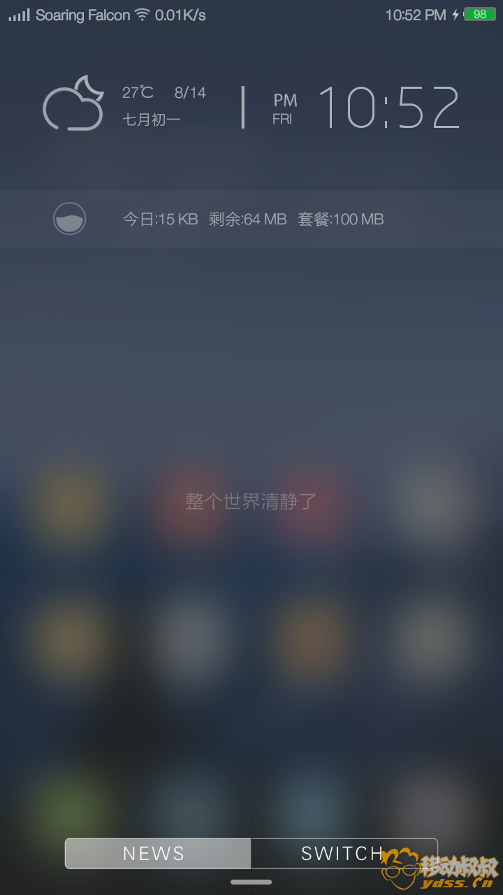 Screenshot_2015-08-14-22-52-32.png