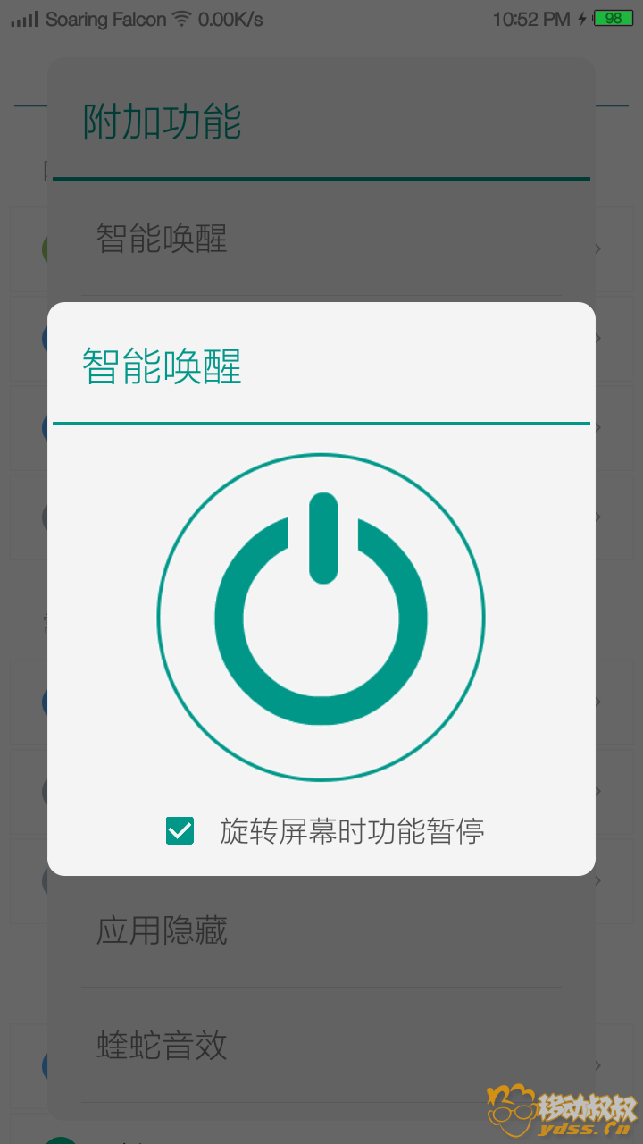 Screenshot_2015-08-14-22-52-48.png