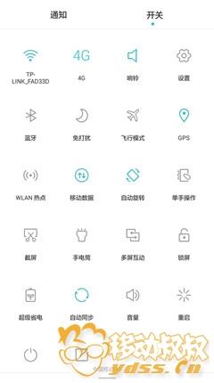Screenshot_2015-08-19-23-39-23_副本.jpg