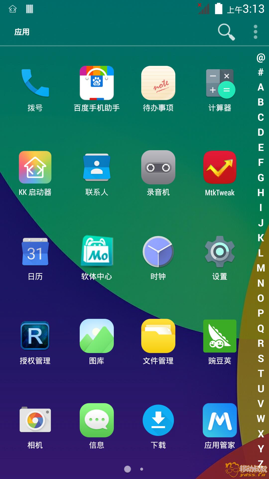 Screenshot_2015-01-01-03-13-12.png