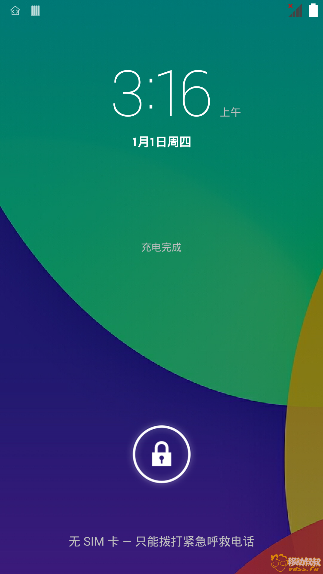 Screenshot_2015-01-01-03-16-23.png