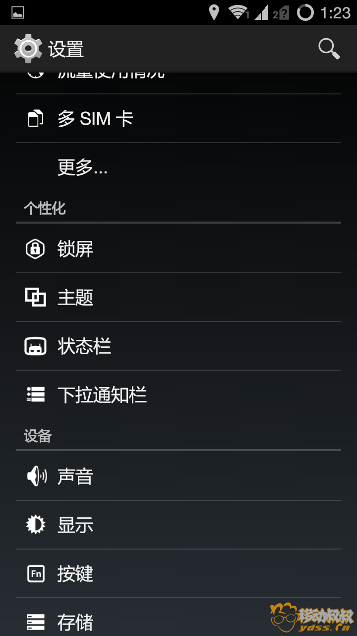 Screenshot_2015-08-21-13-23-08.png