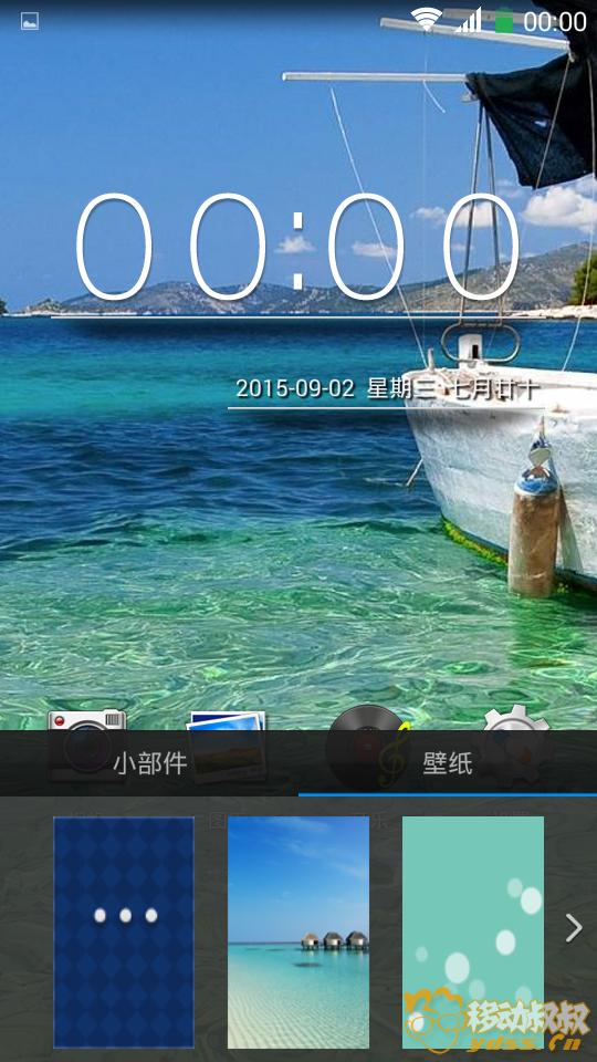 Screenshot_2015-09-02-00-00-06.png