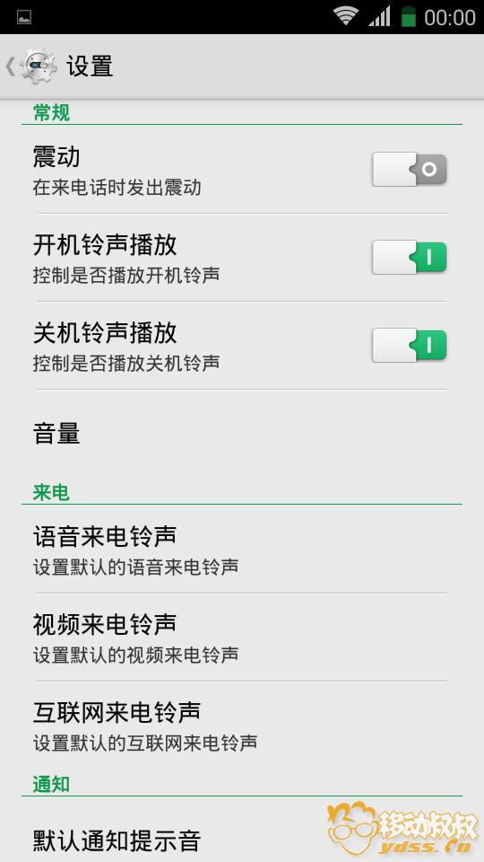 Screenshot_2015-09-02-00-00-27.png