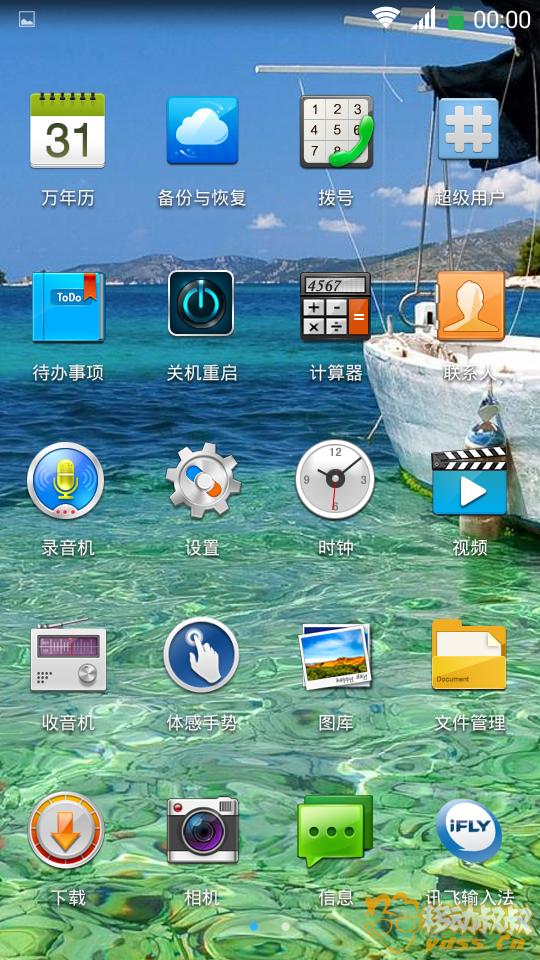 Screenshot_2015-09-02-00-01-00.png