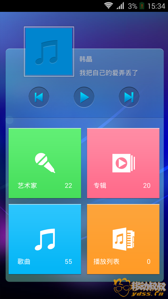 Screenshot_2015-09-03-15-34-13.png