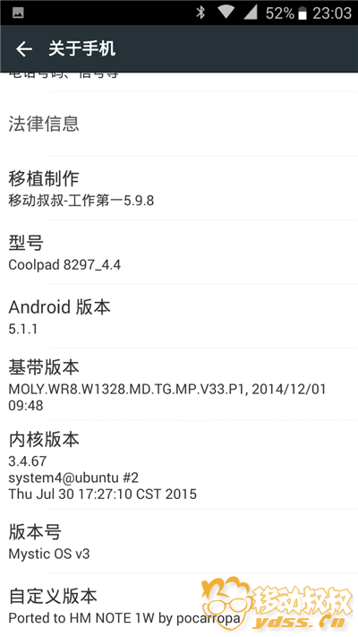 Screenshot_2015-09-08-23-03-26.png