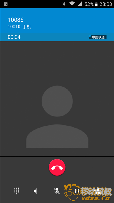 Screenshot_2015-09-08-23-03-59.png