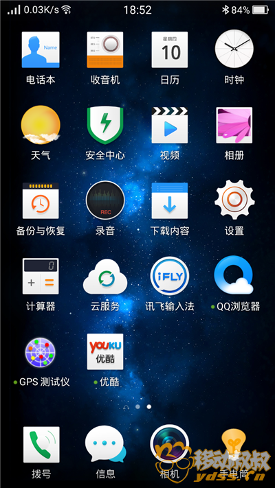 Screenshot_2015-09-10-18-52-38-584.png