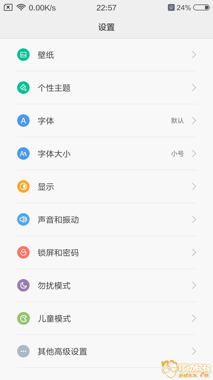 Screenshot_2015-09-10-22-57-47.png