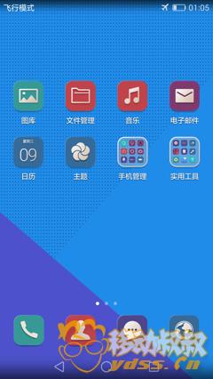 Screenshot_2015-09-09-01-05-42.png