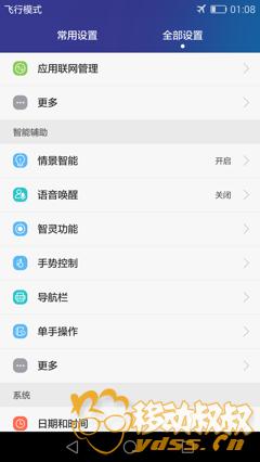 Screenshot_2015-09-09-01-08-25.png