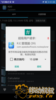 Screenshot_2015-09-09-01-08-08.png