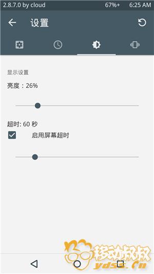 Screenshot_2015-09-09-06-25-01.png