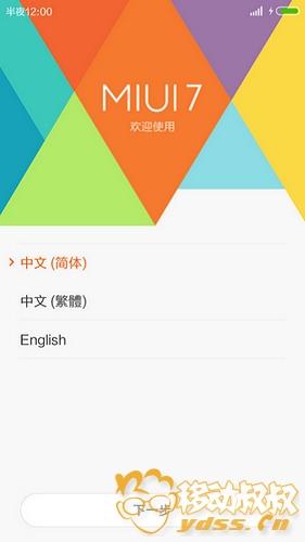 Screenshot_2013-01-01-00-00-23.jpg